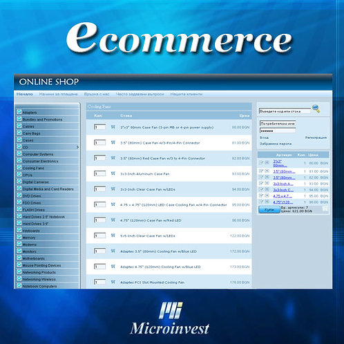 Microinvest Интернет магазин
