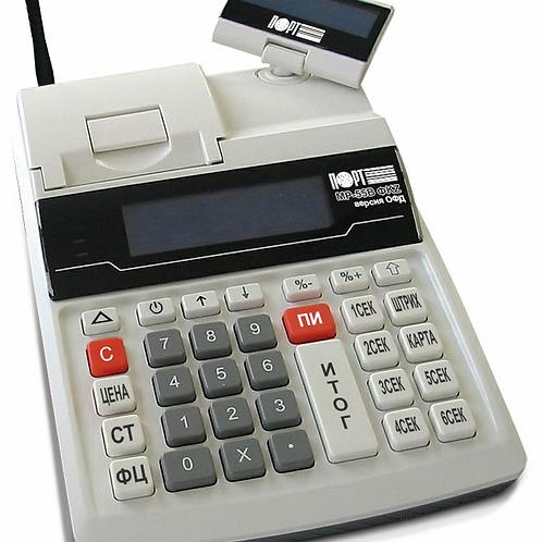 Порт MP 55 В версия ОФД