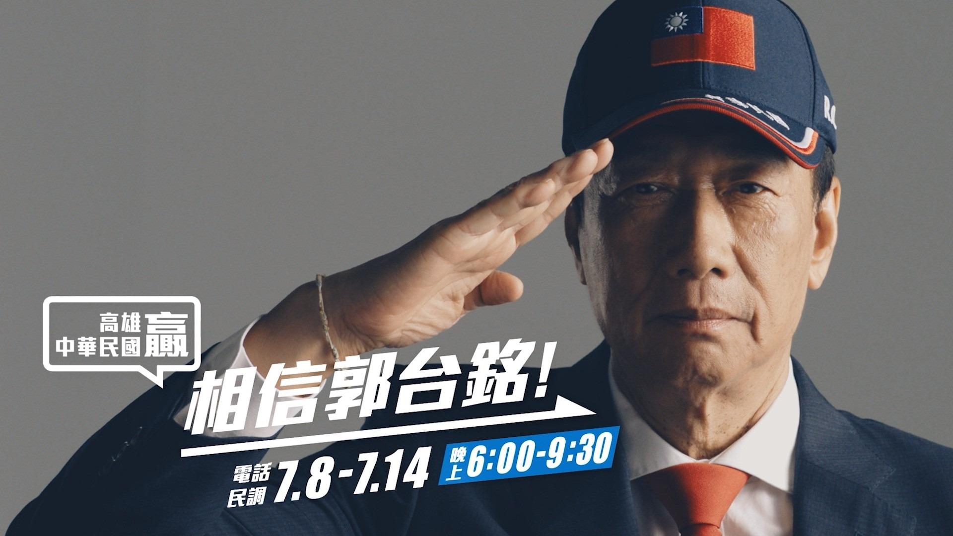 (調光)請您仔細想想台灣的未來,誰「真的」懂?