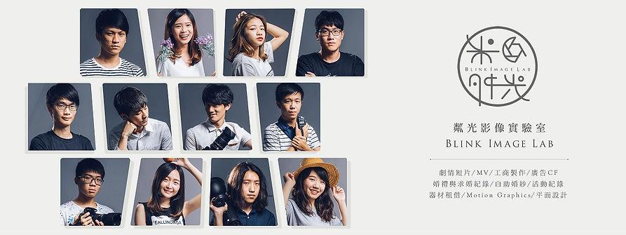 粼光專業影像團隊