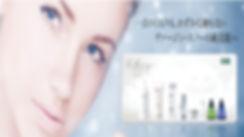スノーホワイト HP用.jpg