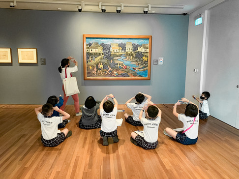 Art Museum Tour 1