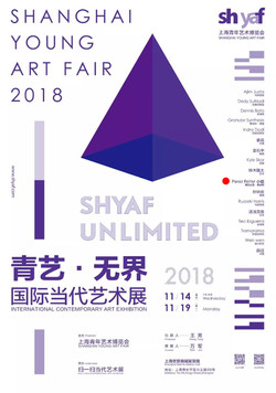 Perez Reiter at SHYAF UNLIMITED