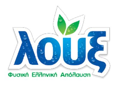 ΛΟΥΞ_logo.png