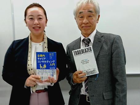 企業内キャリアコンサルティング 第一人者の浅川さんと。