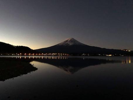 逆さ富士~ものの観方は2方向で~