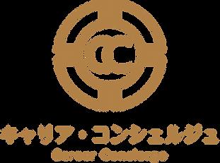 ロゴ|キャリア・コンシェルジュ 熊本県・福岡県の採用・人財育成コンサルティング会社