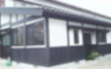店舗外観 漆器久太郎のお店