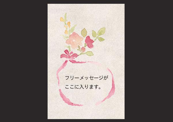 【フリーメッセージカード】花とリボン