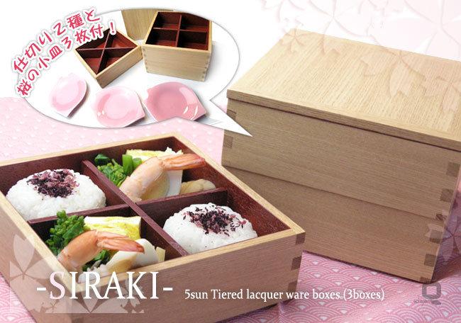 【仕切2種+桜小皿付】5寸白木三段重箱 内朱