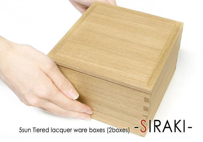 5寸白木二段重箱 内朱