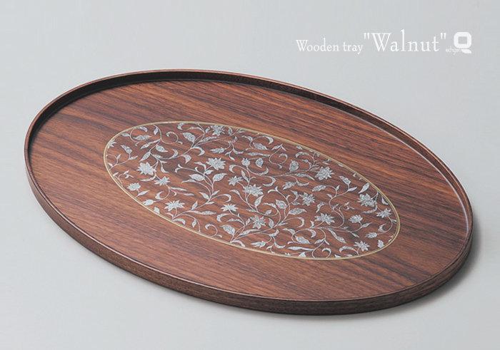 木製越前塗 アールデコ オーバルトレー ウォールナット