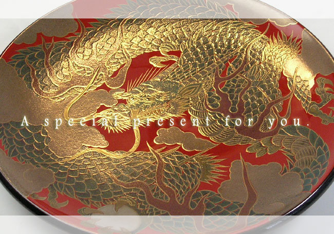 越前塗り 伝統工芸士 塚田あき作 磨き蒔絵 龍 飾り皿 朱