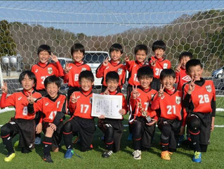 U-9揖西西招待サッカー大会