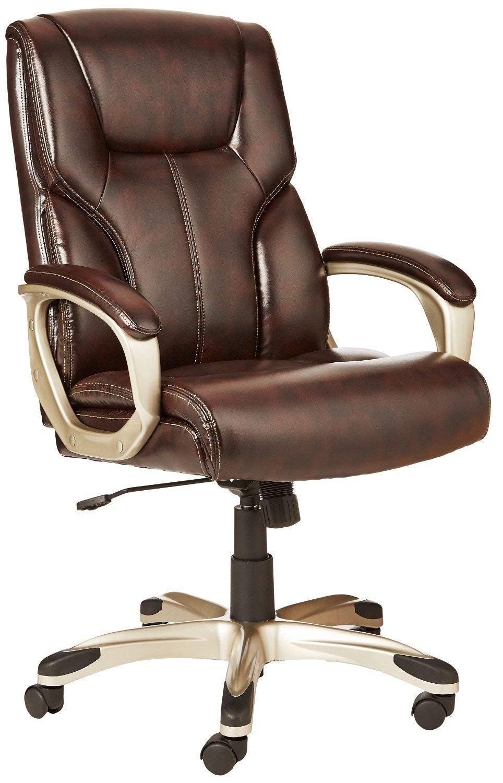 High Back Executive Chair (Brown)