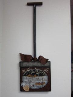 3423 Homecoming Shovel