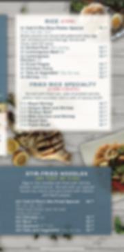 CIP rice menu.png