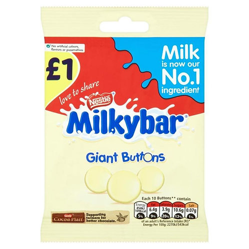 MILKY GIANT BUTTONS