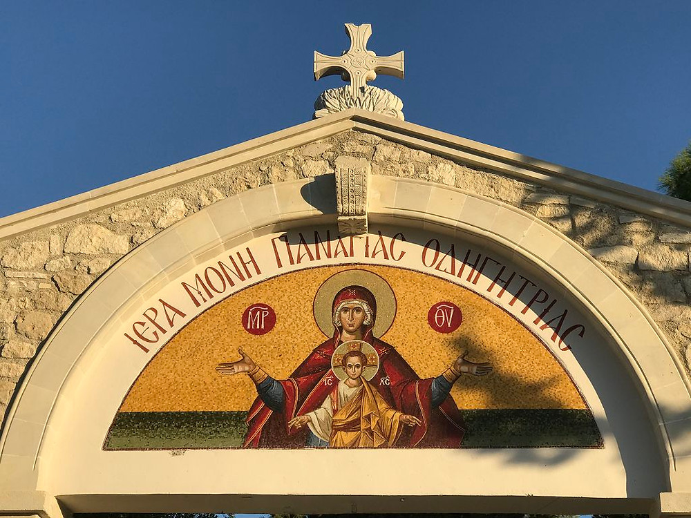 The entrance of Moni Odigitrias at 6 km from B&B the Boomerang house - Sivas - Crete
