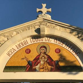 Het klooster Moni Odigitrias:  Een heilige plaats met een rijke geschiedenis