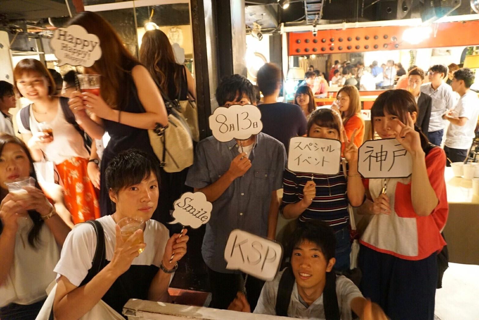813 KSPスペシャルイベント_神戸_3839
