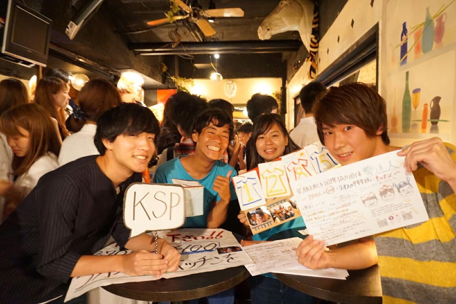 813 KSPスペシャルイベント_神戸_56
