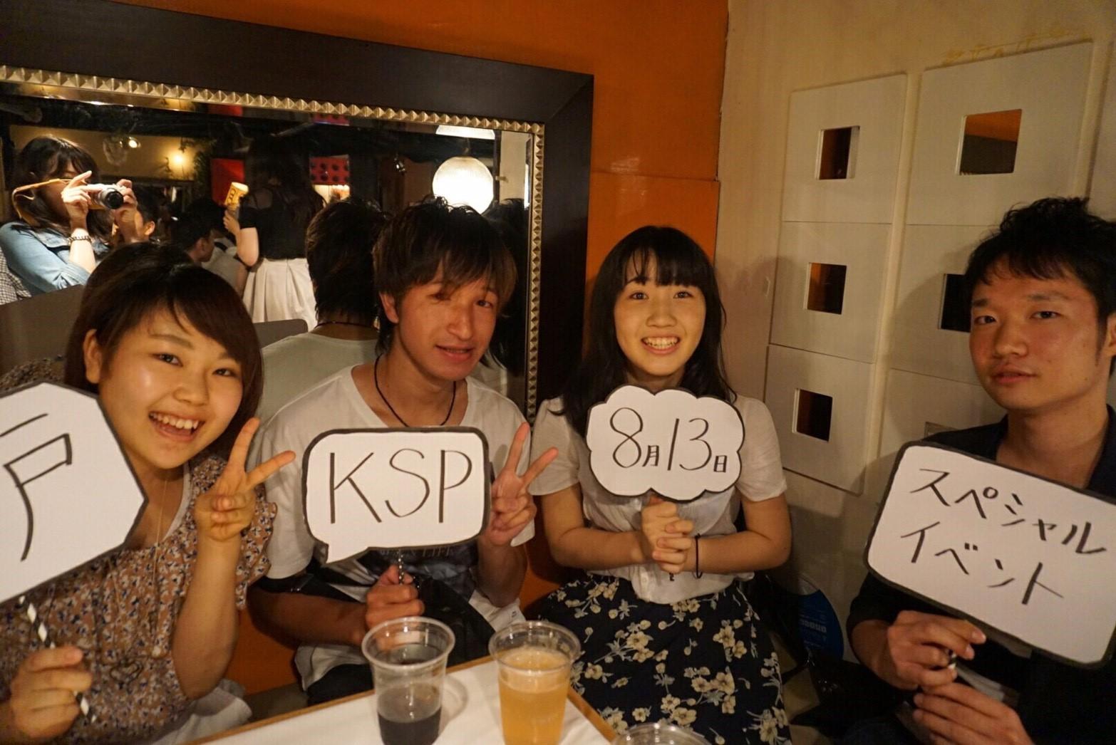 813 KSPスペシャルイベント_神戸_8803