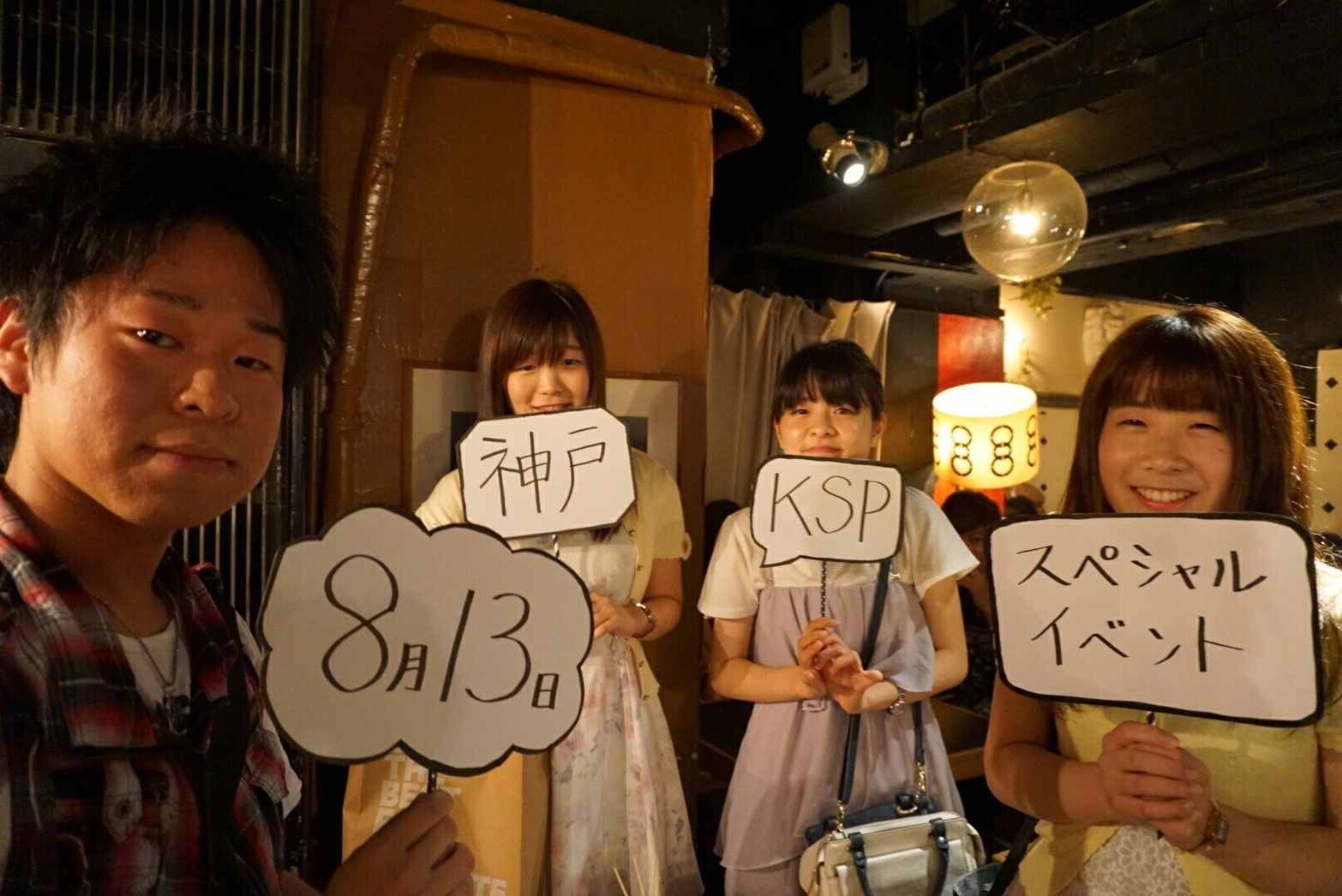 813 KSPスペシャルイベント_神戸_2232