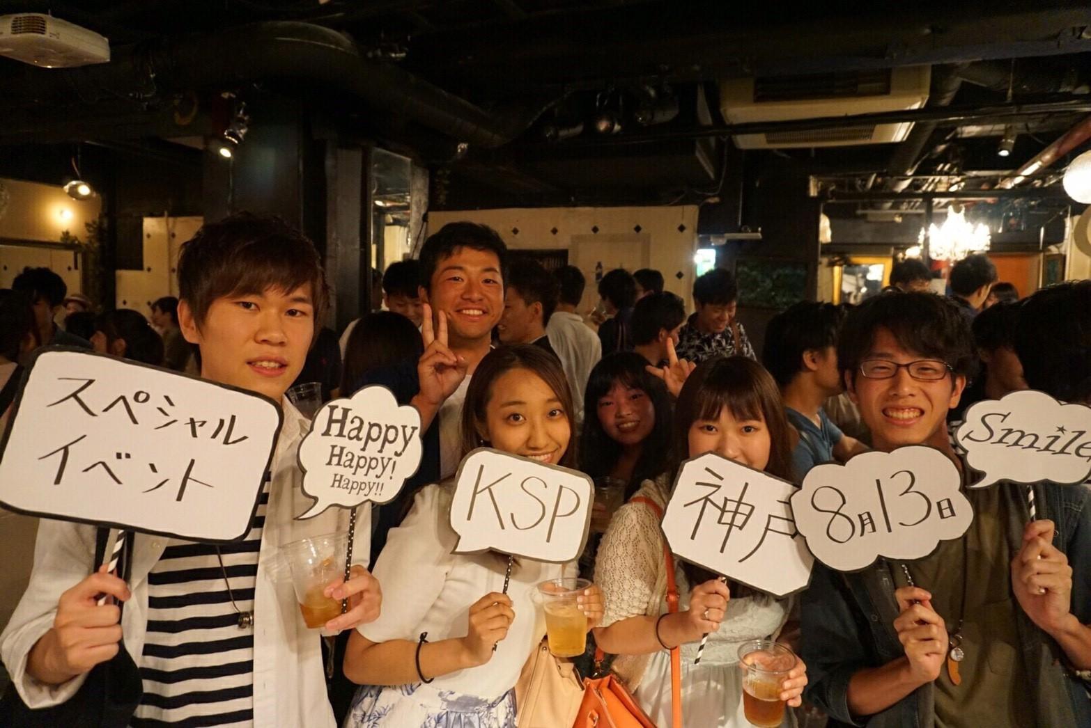 813 KSPスペシャルイベント_神戸_2957