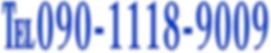 大和市運転代行海老名市運転代行は090-1118-9009