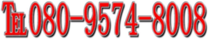 厚木マーベラス伊勢原市厚木市海老名市綾瀬市も運転代行のご用命はTEL08095748008