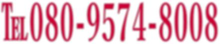 厚木運転代行海老名市運転代行は080-9574-8008