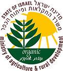 לוגו תוצרת אורגנית סופי.jpg