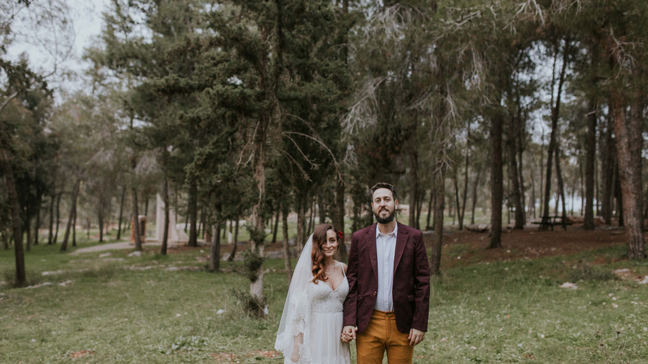 our forest wedding