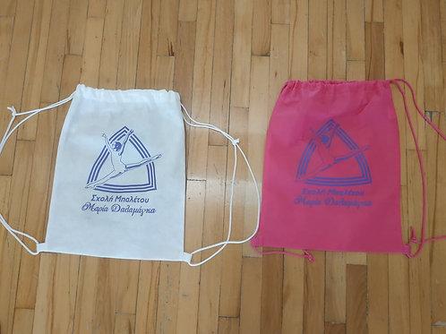Εγγραφή και δώρο μια τσάντα!
