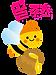 꿀주소 로고.png