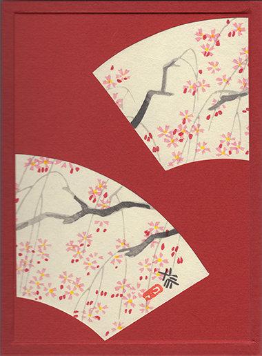 扇面メモ帳 桜