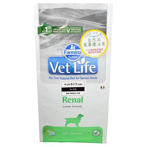 Vet Nat Canine Renal 2kg - Vet Life