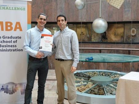 巴伊兰大学MBA学生梅尔科恩赢得2018年全球商业模拟挑战赛