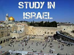 19個項目以色列本科留學項目,這些你排進志願了嗎?