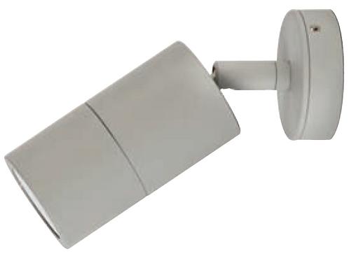 Matt Silver Single Adjustable Spot Lights