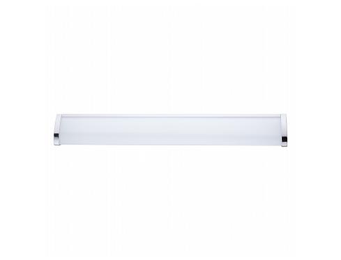 Gita 2 16watt Vanity Light