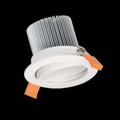 Phantom 15w adjustable white LED downlight