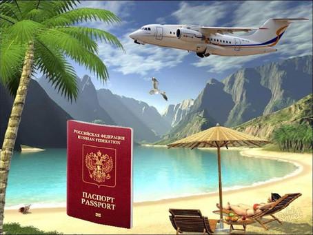 Куда можно полететь в 2015 без визы?