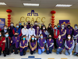 CCACC接受新冠疫苗的预先注册/Waitlist to Get a COVID Vaccine at CCACC