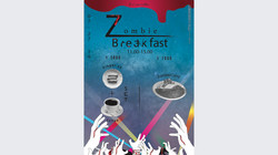 Zbreakfast facebook