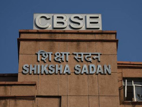 CBSE Board Exams 2021: CBSE's big announcement regarding board exams, this change in exam pattern