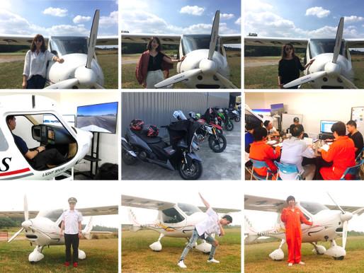 飛行培訓暑期班