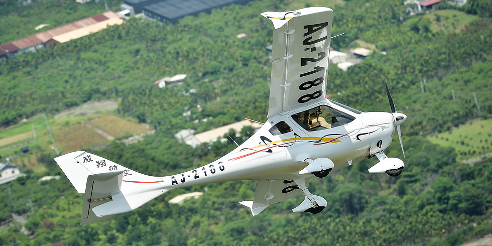 威翔輕型機 實現飛行夢