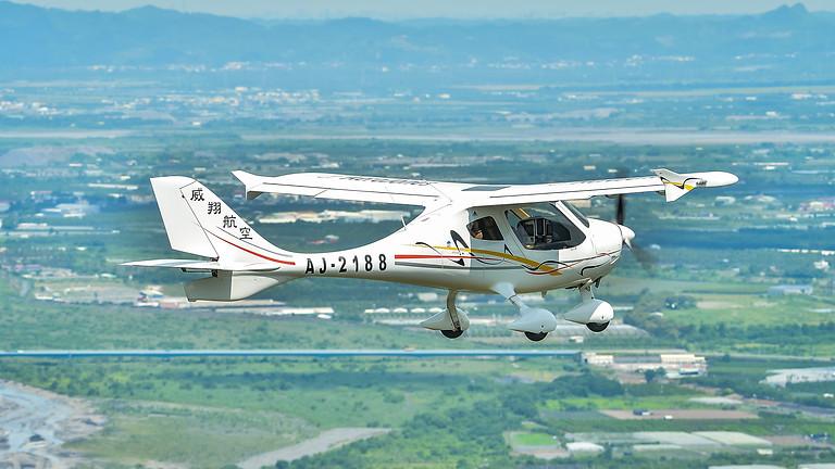 威翔輕型運動飛機 堪稱台灣之光 獲飛行專家 高度肯定